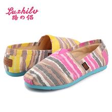 luzhilv especial de alta calidad zapatos de cuero