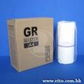 GR A4 master impresora copia