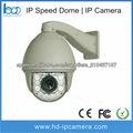 Rs484/rs232 1.3 megapíxeles 18x zoom óptico sony digital de vídeo full hd pelco d/p ip de la cámara del cctv