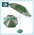 полноцветная печать мира по футболу Пляжный зонтик