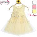 2014 nuevo diseño precioso para la infancia coreano de bebé vestido de niña vestidos de cumpleaños en la acción