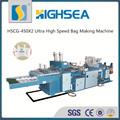 HIGH SEA máquina para fabricar bolsas de alta velocidad/ máquina para fabricar bolsas de plástico/ PE máquina para fabricar bols