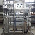 ارتفاع كفاءة 5000l/h ريال عماني الصناعية محطة تنقية مياه الشرب النقية
