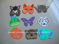 máscara animal linda de la espuma de EVA del partido de los niños