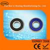 /p-detail/Rodamientos-2RS-Rodamiento-accesorios-de-la-capilla-de-bolas-Rodamientos-a-bolas-de-una-hilera-de-300003444012.html
