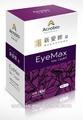 El cuidado de los ojos y sinérgicos fórmula con extracto de hierbas, la astaxantina y zinc