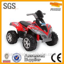 Hot modelo 12vbateria brinquedo quad, crianças brinquedo carro elétrico kl-266( ce, rohs aprovado)