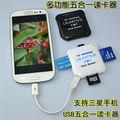 micro usb lector de tarjetas inteligentes para teléfonos móviles inteligentes