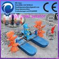 Aireador estanque de peces 0086-13676938131