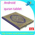 Alibaba expreso del E-libro de la tableta musulmán del quran
