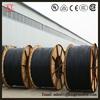 /p-detail/Quadruplex-gota-del-servicio-cubierta-de-pvc-cable-de-arriba-300001024512.html