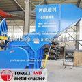 Triturador de metal preço/triturador de metal preço
