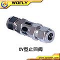 de acero inoxidable del compresor de aire válvula de retención