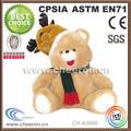 a maior selectina de natal urso de pelúcia brinquedo