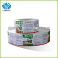 ampliamente la impresión de papel adhesivo de la etiqueta etiqueta para botella de alimentos