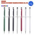 granel comprar da China caneta stylus