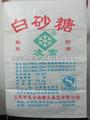 50kg impreso polybag fabricantes en china