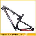 El más reciente de carbono perfecto marcos de mtb suspensión completa, bicicleta de montaña mtb marco conjunto