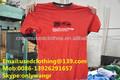 ropa de importación de China
