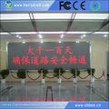China reproductor de publicidad interior