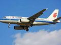 flete aéreo de China a Spain
