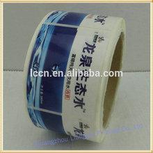 adhesivo de lujo el logotipo de la etiqueta engomada etiqueta para el sombrero, auto-adhesivo laminado en etiquetas y pegatinas