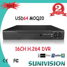 Sunivision cctv dvr, sunivision 16 canales dvr h. 264