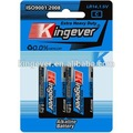 C/lr14 1.5v pilas y baterías alcalinas lr14 chino seco pilas y baterías