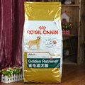 famoso al por mayor de alimentos secos para perros de la marca