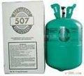 proveedores refrigerante R507c