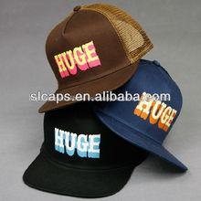 la impresión popular de verano tapa y sombrero