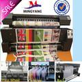 sublimación impresoras textiles my1800f de la máquina