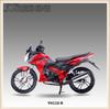 /p-detail/100cc-110cc-motocicleta-bajaj-estilo-venta-caliente-300000554332.html