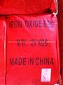 fábrica con certificación iso de color rojo óxido de hierro para walmart de colores de pintura de cerámica del pigmento colores