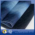 SH-ES017 9.5OZ TC tela de mezclilla