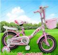 jouet fille/jouet de vélo/vélo fille