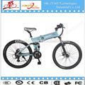 bicicleta eléctrica,bicicleta dobrável elétrico