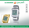 Arabic new prayer watches ha-6208 with Qur'an bookmark