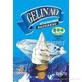helado suave polvo