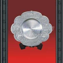 metal trofeo de la placa