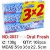 /p-detail/vac%C3%ADo-tubo-de-pasta-de-dientes-300001070342.html
