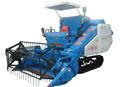 cosechadora 4LZ-2.0