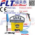 al aire libre de alta presión de lavado de coches de equipo