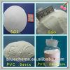 /p-detail/profesional-de-la-resina-de-pvc-de-mercado-proveedor-de-resina-de-pvc-precio-de-fabricante-300003241542.html