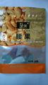 bolsa de envasado de alimentos secos