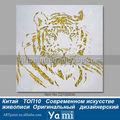 Cebra moderno lienzo pintura Animal para la venta