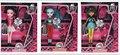 2012 Monster High muñeca