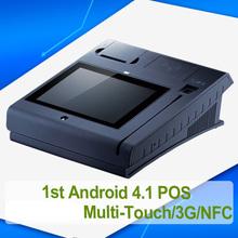 Terminal punto de venta Android Jepower T508