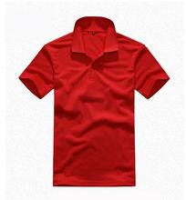 camisa muestra gratuita ajuste personalizado seco polo al por mayor de China