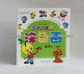 2013 los niños venta caliente colorido libro de aprendizaje